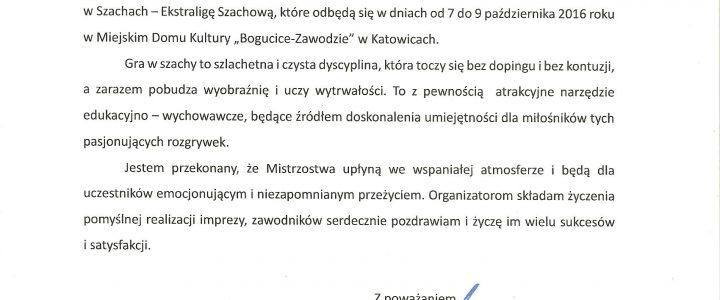 Patronat prezydenta miasta Katowice